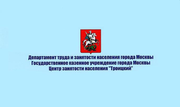http://scherbinka-mo.ru/files/sher/News/2015/july/09/gku_czn_troitsk.jpg