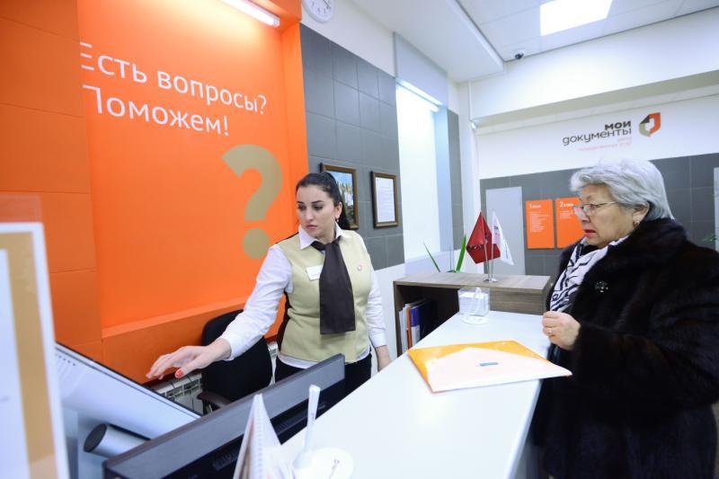 Оформить новый загранпаспорт московская область